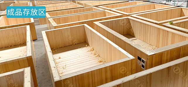 松辰堂国际带您学习购买沙疗床的注意事项