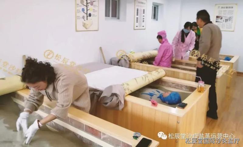 松辰国际带您了解沙疗对体寒性肥胖的作用