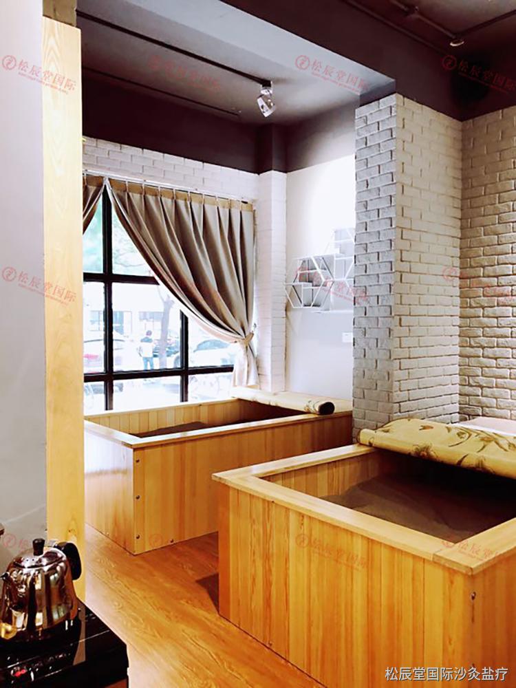 松辰堂国际带您了解盐疗的好处、沙疗的好处以及盐疗沙疗的区别