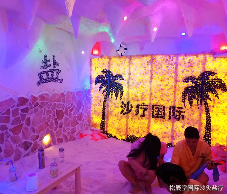 松辰堂国际带您了解盐浴房的组成, 盐浴的作用,盐浴适用人群