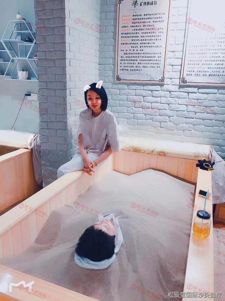 松辰堂国际带您了解沙疗对体寒的作用,沙疗的作用