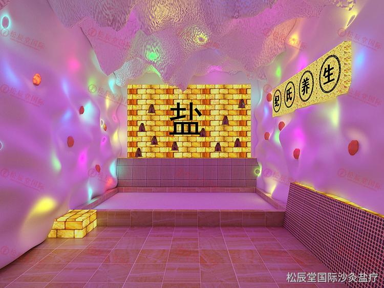 松辰堂国际带您了解盐疗房和汗蒸房的区别,盐疗房和汗蒸房的区别有哪些