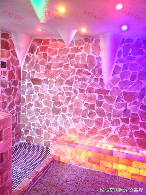 松辰堂国际带您了解盐疗房的好处,盐疗房的好处有哪些