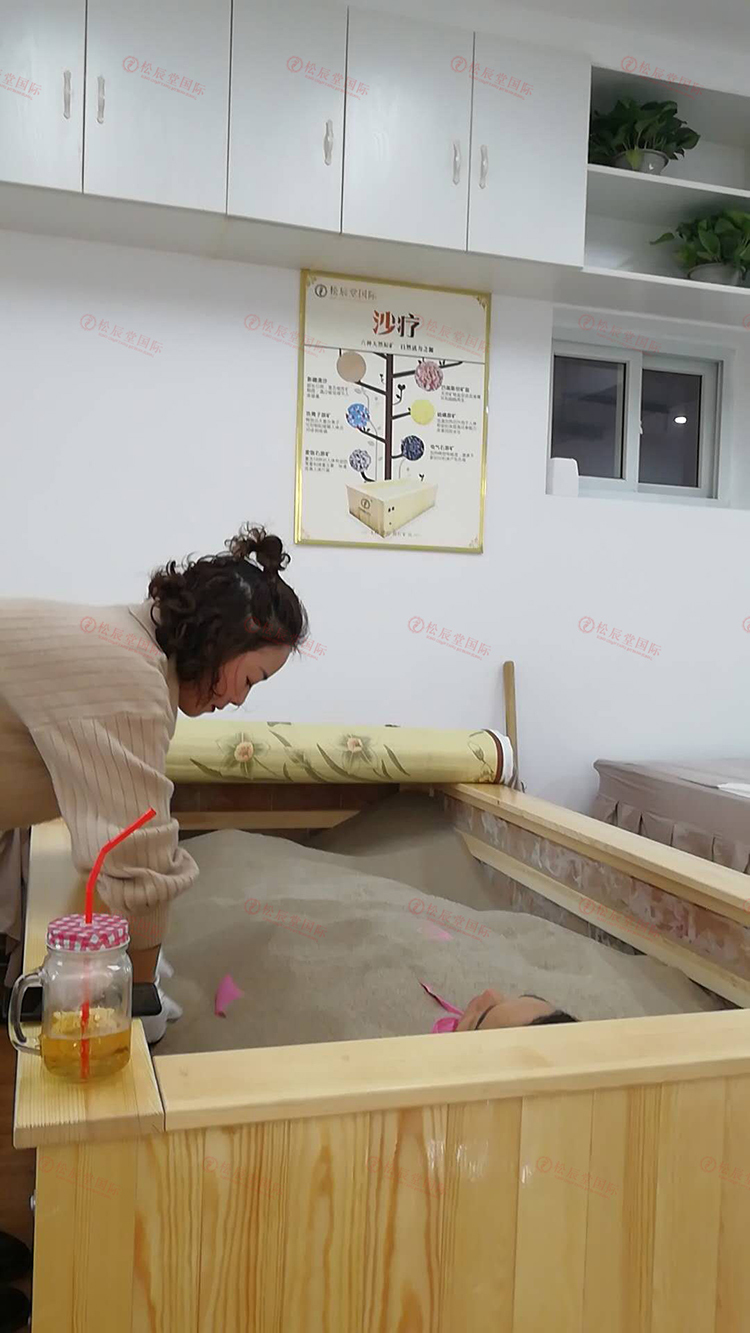 松辰堂国际带您了解什么是沙疗,沙疗有哪些好处