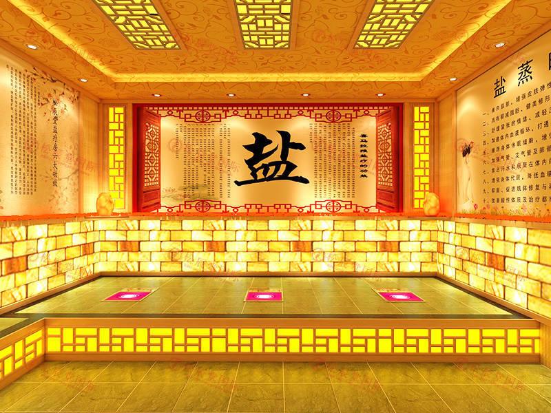 松辰堂国际带您了解养生的秘诀,盐疗汗蒸房的好处