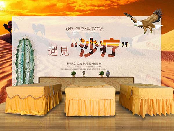 松辰堂国际就来带您了解沙疗起源,沙疗功效,沙疗简介