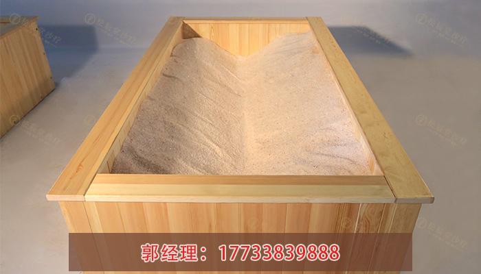 松辰堂床体-盐疗床
