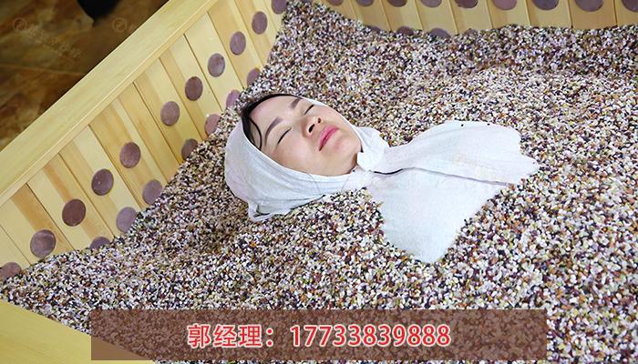 松辰堂床体-玉疗床