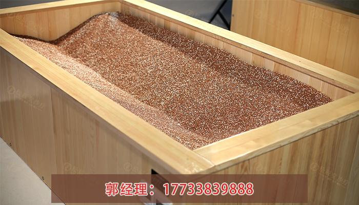 松辰堂床体-磁灸床