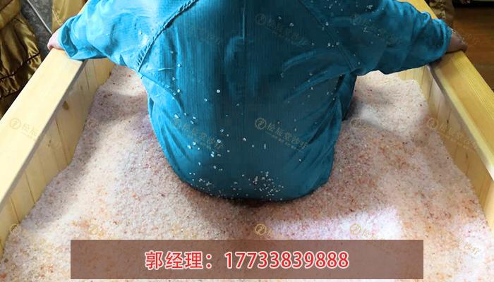 松辰堂床体-盐疗1