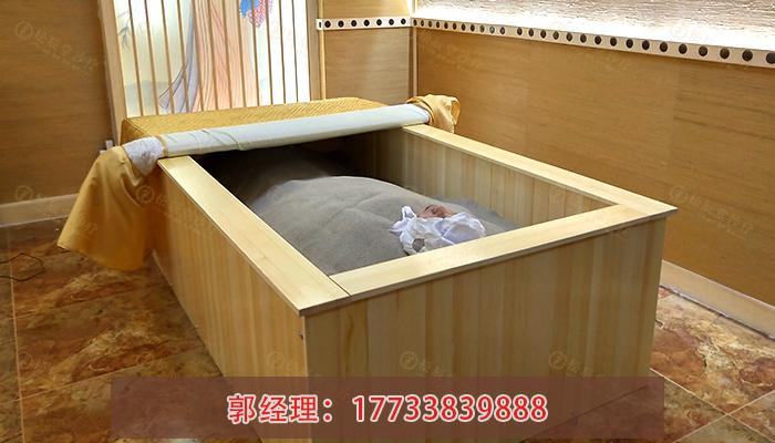 松辰堂床体-沙疗床1