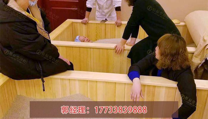 松辰堂床体-沙疗1