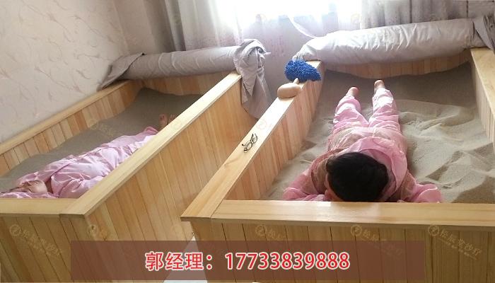 松辰堂床体-沙疗3