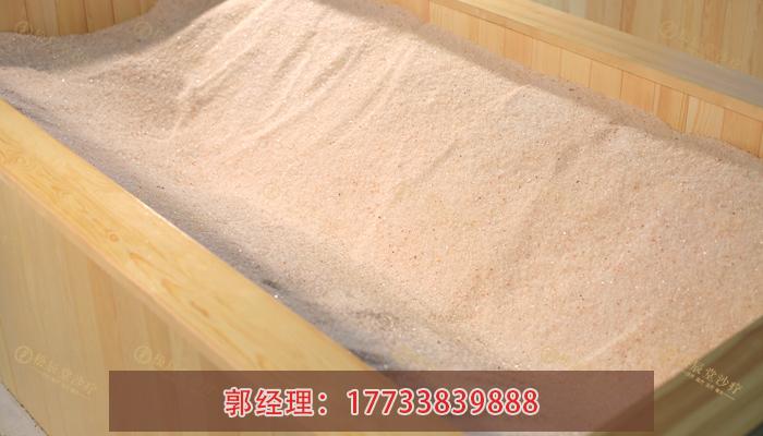 松辰堂床体-盐疗2