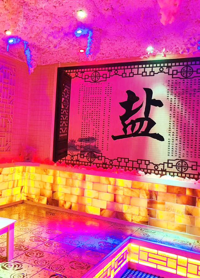 松辰堂国际带您了解盐疗房加盟有利润吗