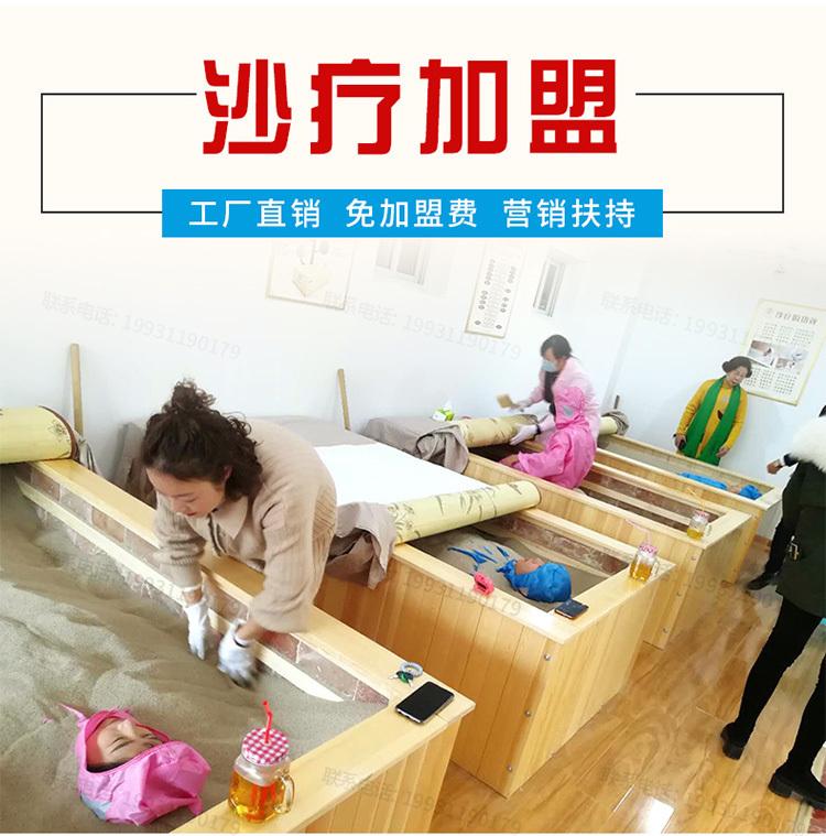 松辰堂国际带您了解如何正确选择沙疗床厂家