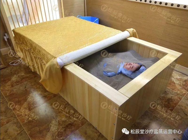 松辰堂国际沙疗床帮您改变湿邪体质