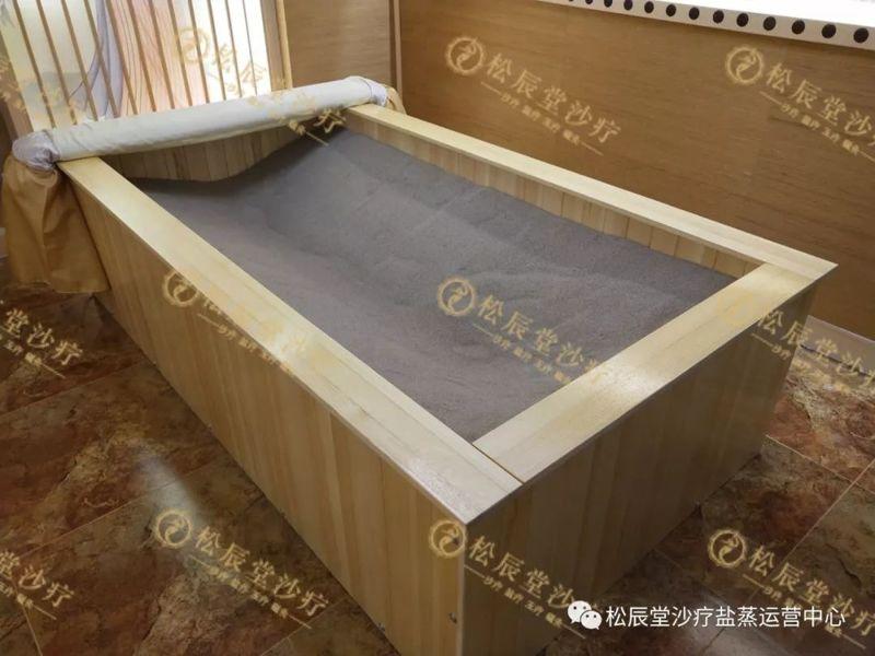 松辰堂国际沙疗床采用的是UV滚涂技术