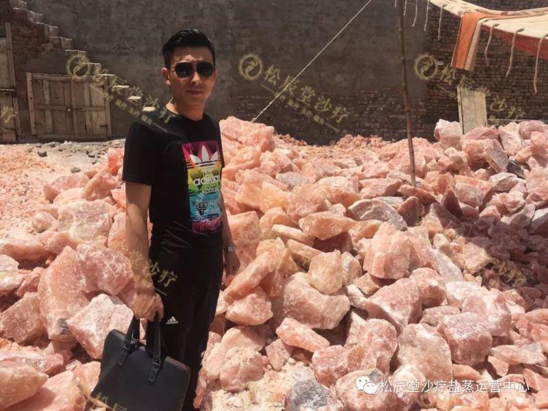 松辰堂国际陈总亲自去巴基斯坦考察喜马拉雅盐