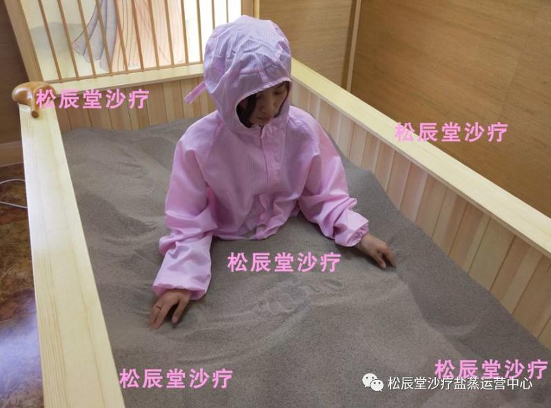 沙疗时间不宜过长是沙疗的注意事项之一