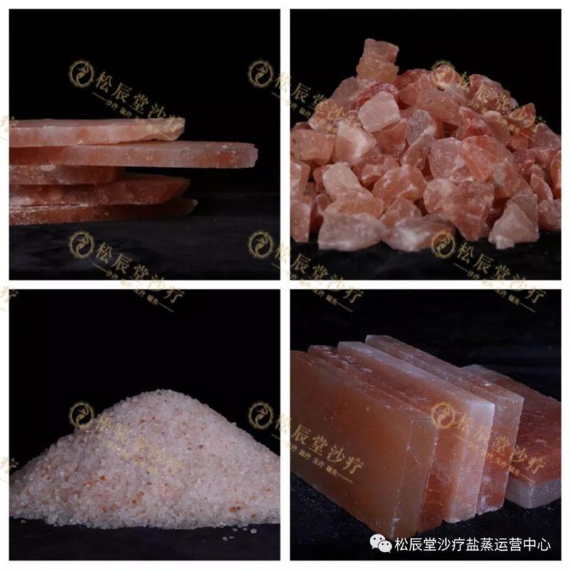 巴基斯坦盐的盐产品有很多