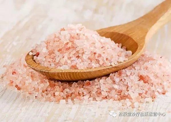 松辰堂国际的喜马拉雅盐是巴基斯坦进口的