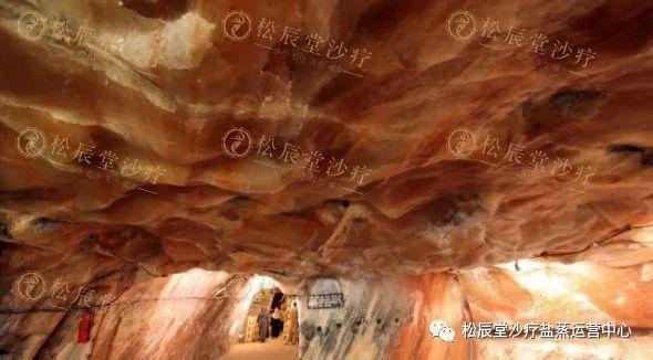 盐疗矿氧空间的起源,要追溯到二战期间