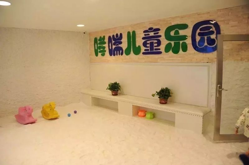 儿童盐疗的功效与作用