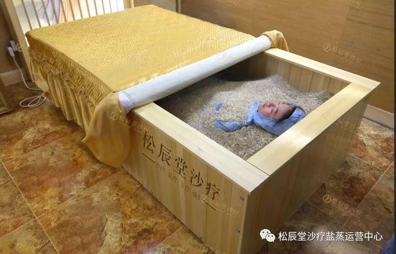 松辰堂国际带您了解身体寒气重的表现以及沙疗驱寒的作用